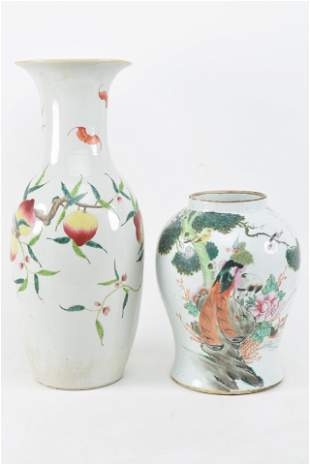 2 porcelain vases. Early 20th century. China. One with