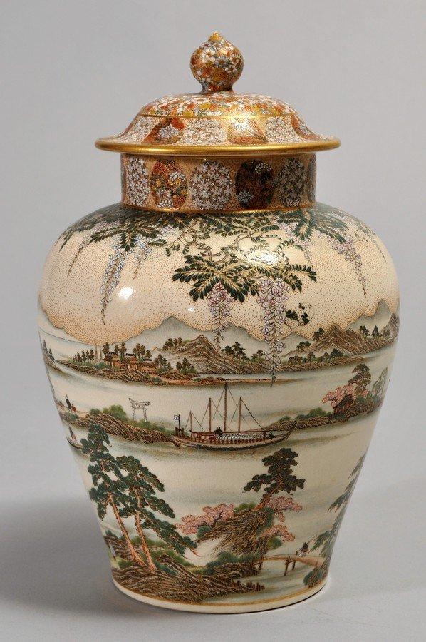 Exceptional Yabu Meizan Satsuma covered urn with