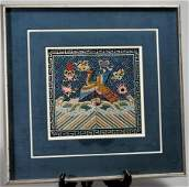 20th century framed Chinese twopart Rank Badge