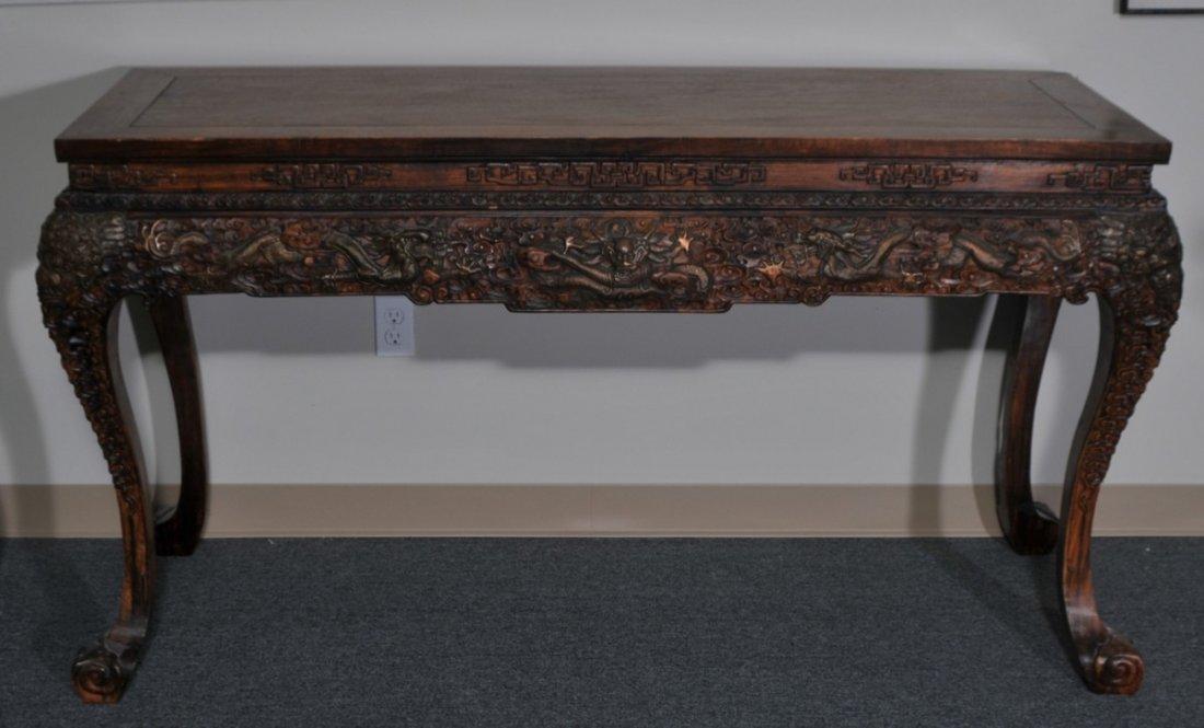 Altar Table. China. Kuang Hsu period. (1875-1908). Hua