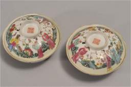 Pair of Porcelain covered bowls China Early 20th