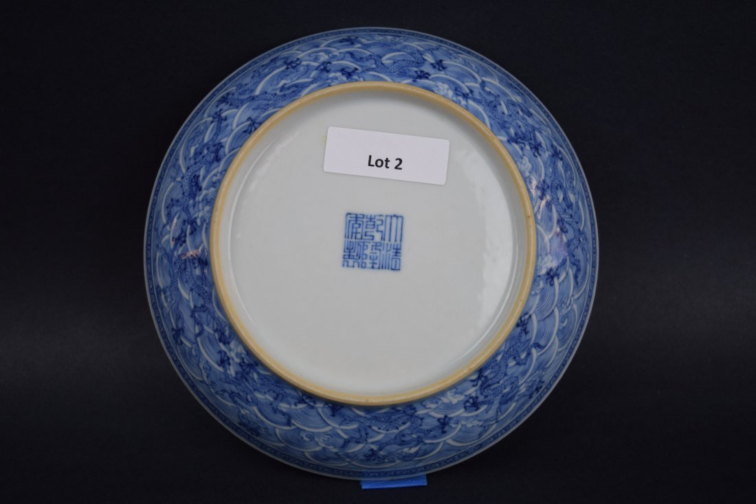 Imperial dragon dish. China. Ch'ien Lung mark and - 5