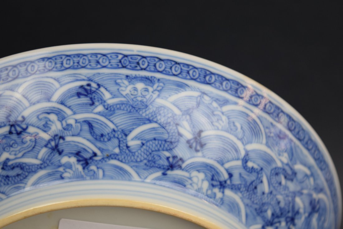 Imperial dragon dish. China. Ch'ien Lung mark and - 6