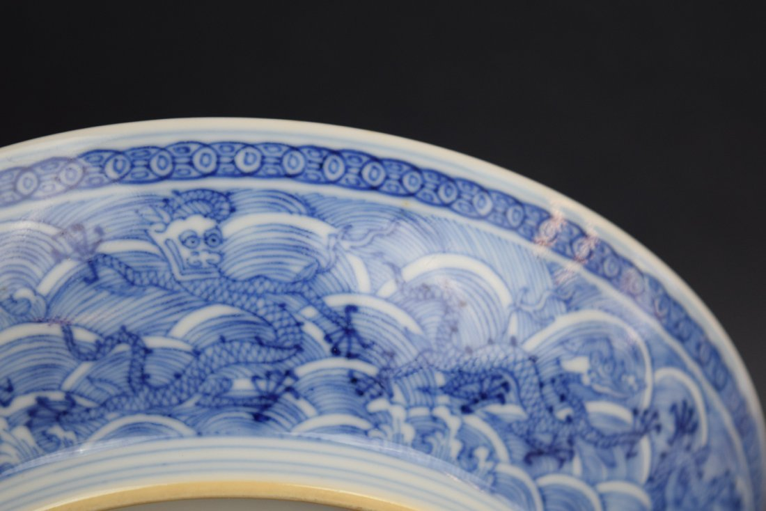 Imperial dragon dish. China. Ch'ien Lung mark and - 7