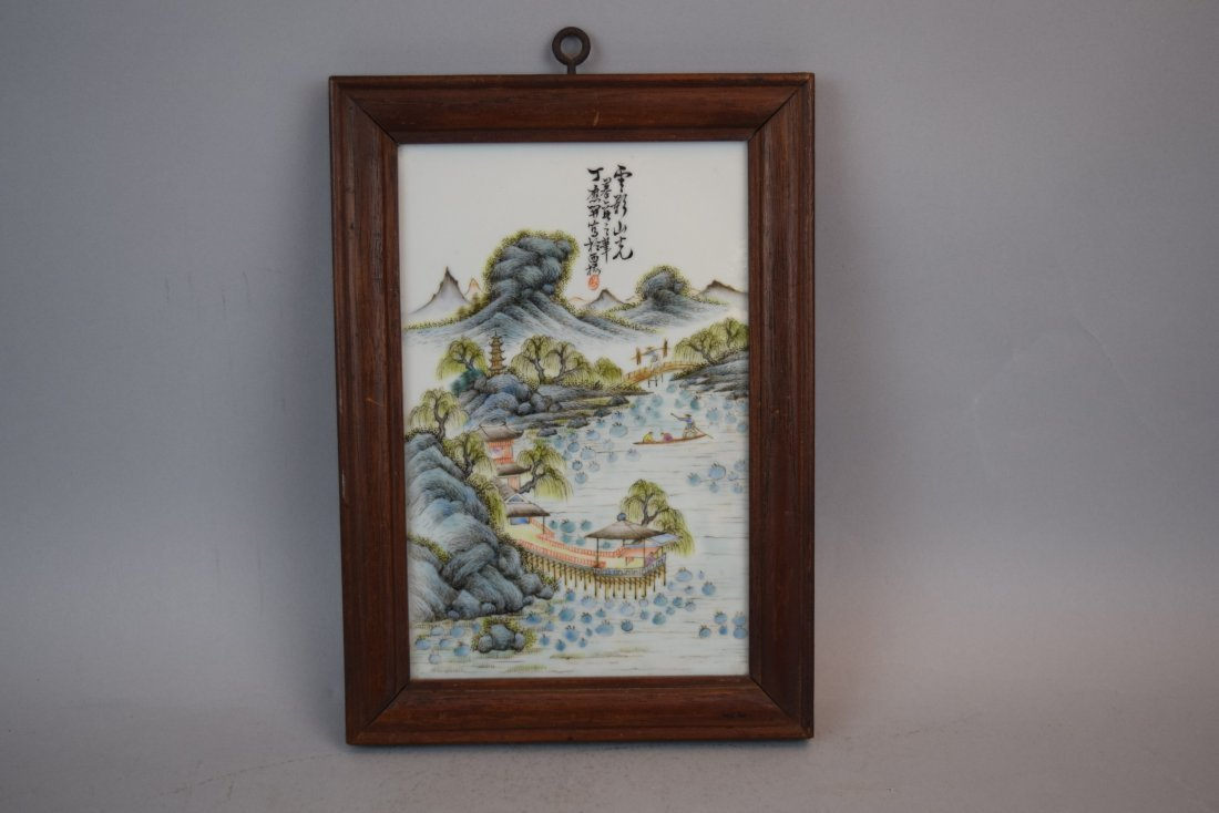 4 porcelain plaques. China. Republican period, circa - 2