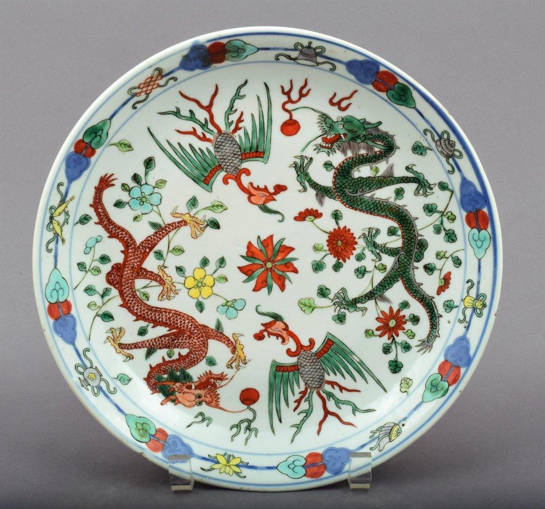 Porcelain plate. China. Late Ming period. Wu Tsai ware.