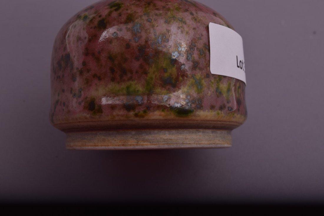 Peach Bloom vase. China. 19th century. Pen shaped. - 3