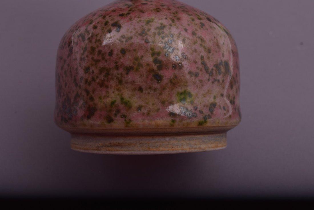 Peach Bloom vase. China. 19th century. Pen shaped. - 4