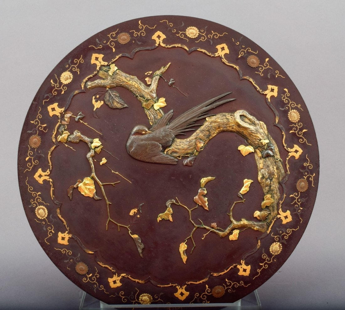 Iron plate with mixed metal inlay. Japan. Meiji period
