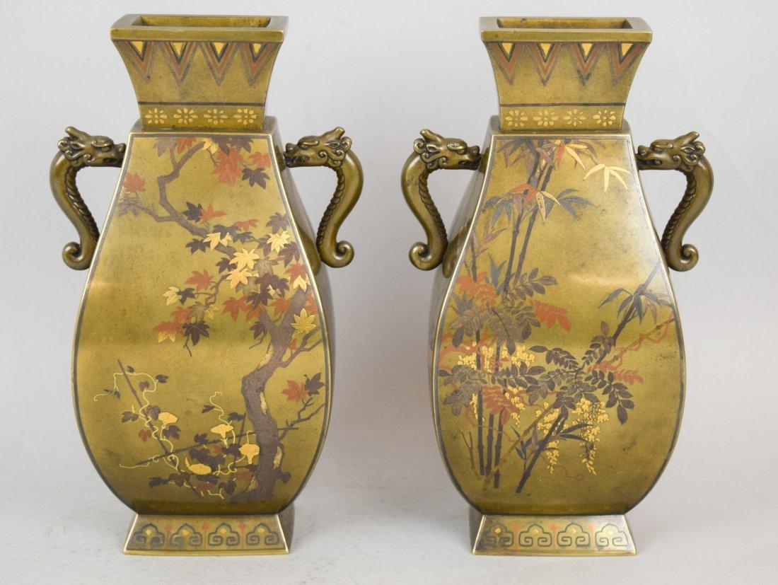 Pair of mixed metal vases. Japan. Meiji period