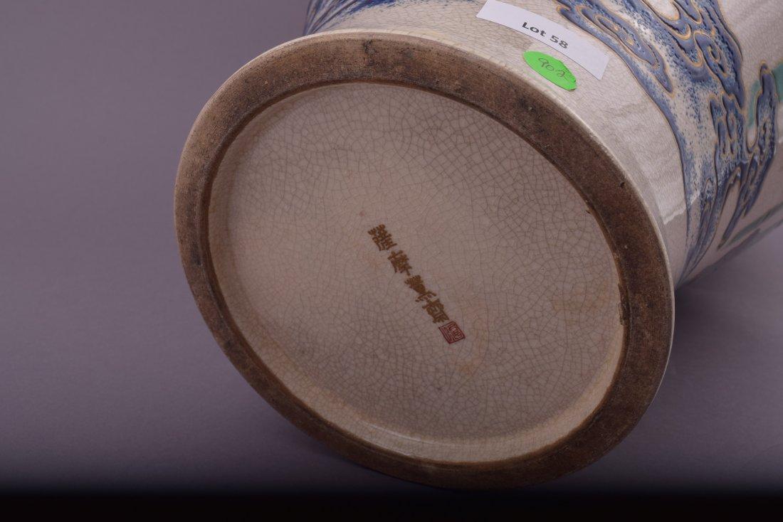 Pottery vase. Japan. 19th century. Satsuma ware. - 10
