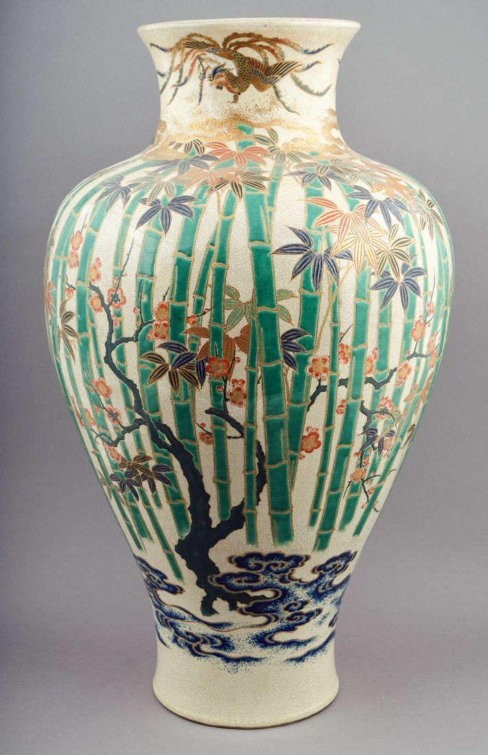 Pottery vase. Japan. 19th century. Satsuma ware.