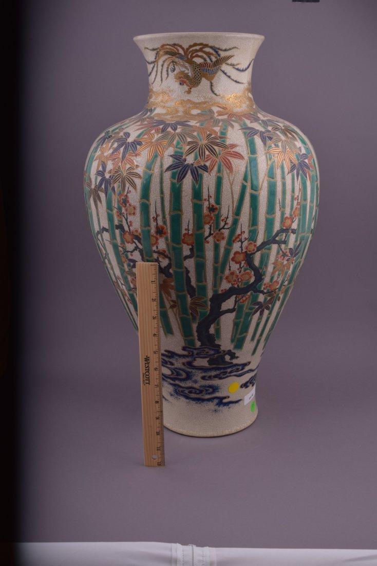 Pottery vase. Japan. 19th century. Satsuma ware. - 6