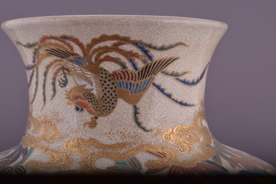 Pottery vase. Japan. 19th century. Satsuma ware. - 7