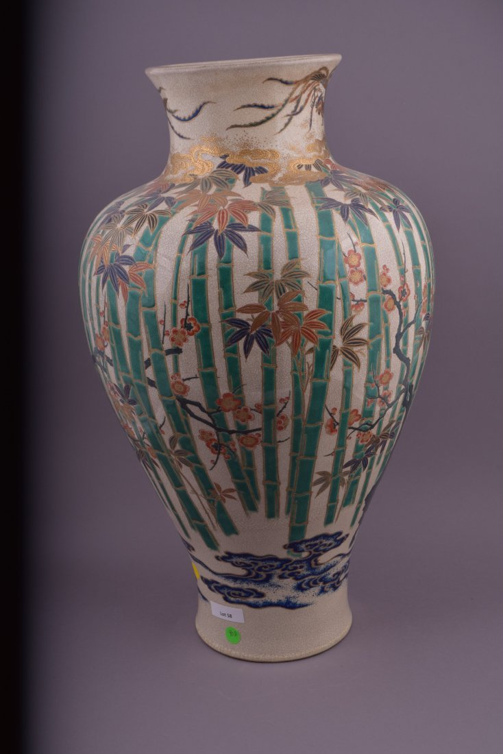 Pottery vase. Japan. 19th century. Satsuma ware. - 8