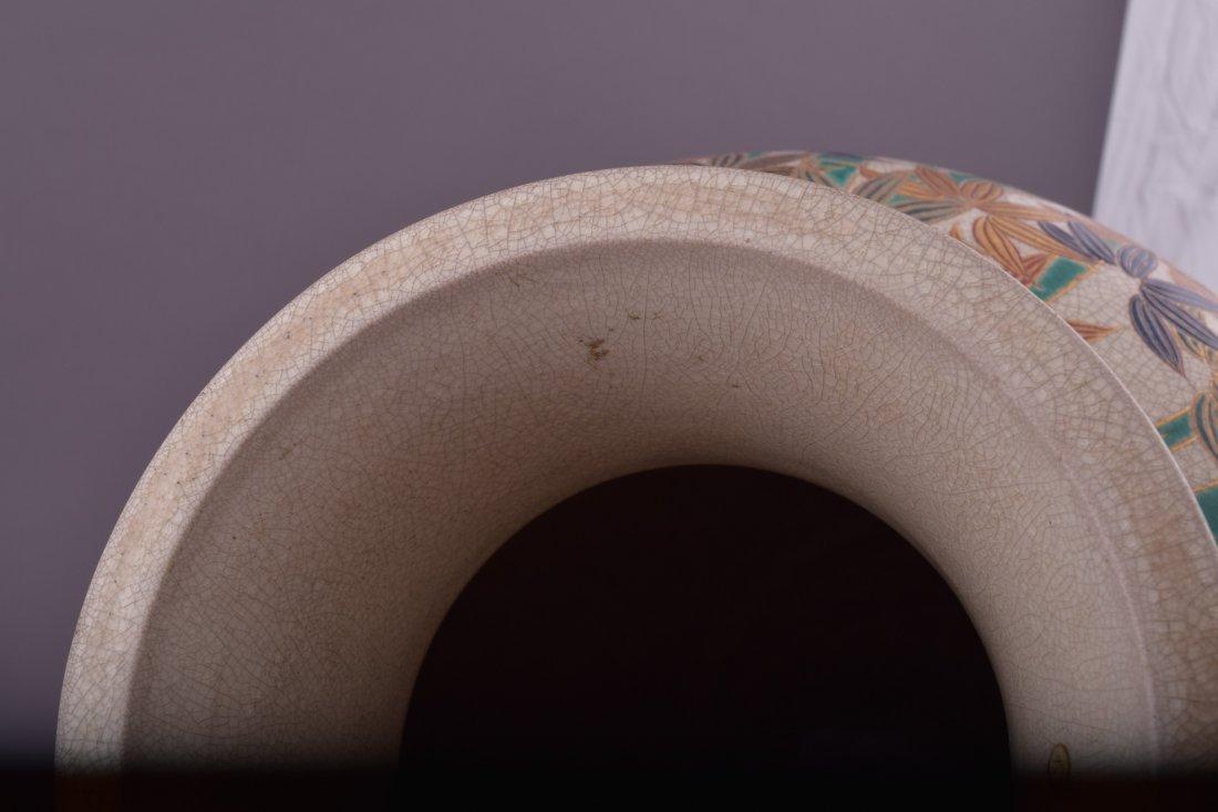 Pottery vase. Japan. 19th century. Satsuma ware. - 9