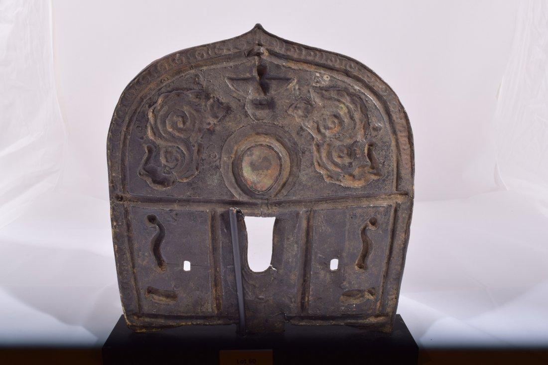 Gilt bronze halo. Nepal. 15th century. Surface - 10