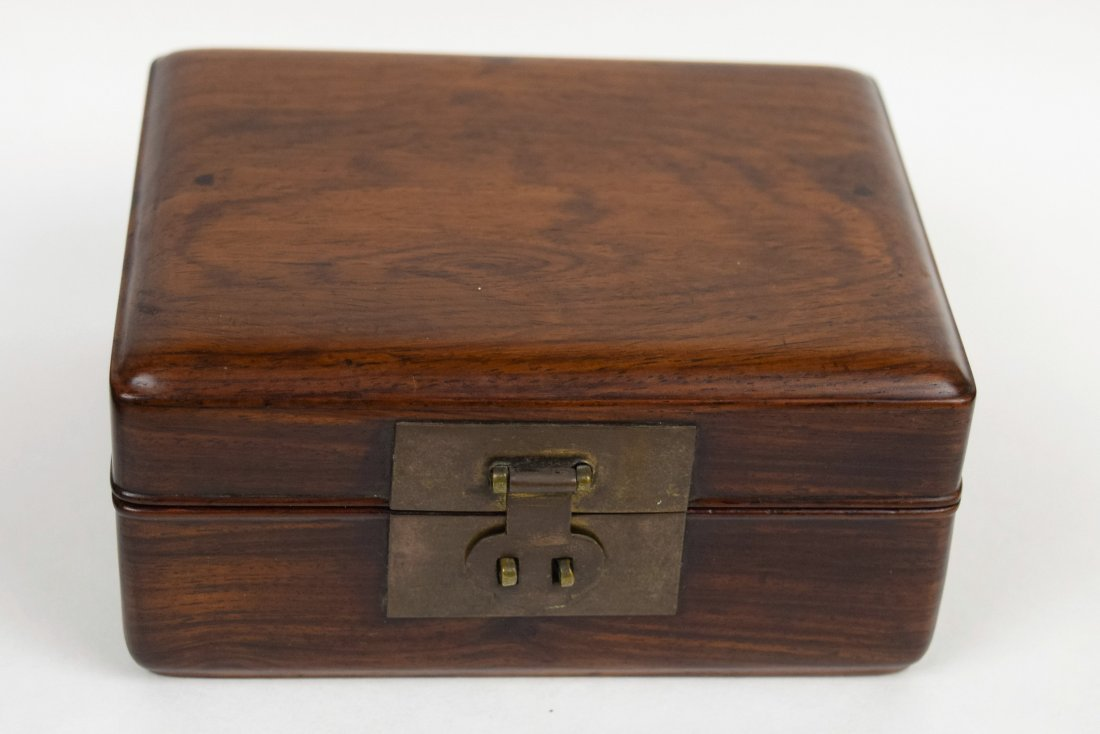 Huang hua li scholars box. China. 18th century.