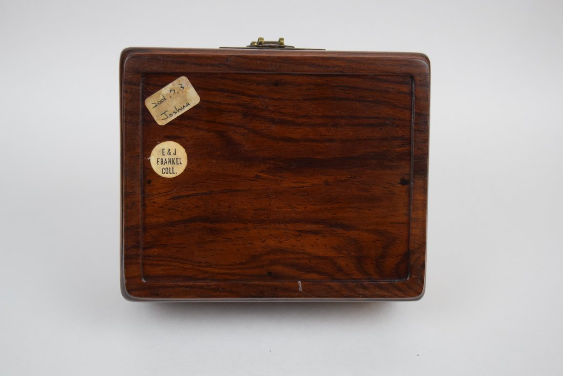 Huang hua li scholars box. China. 18th century. - 3