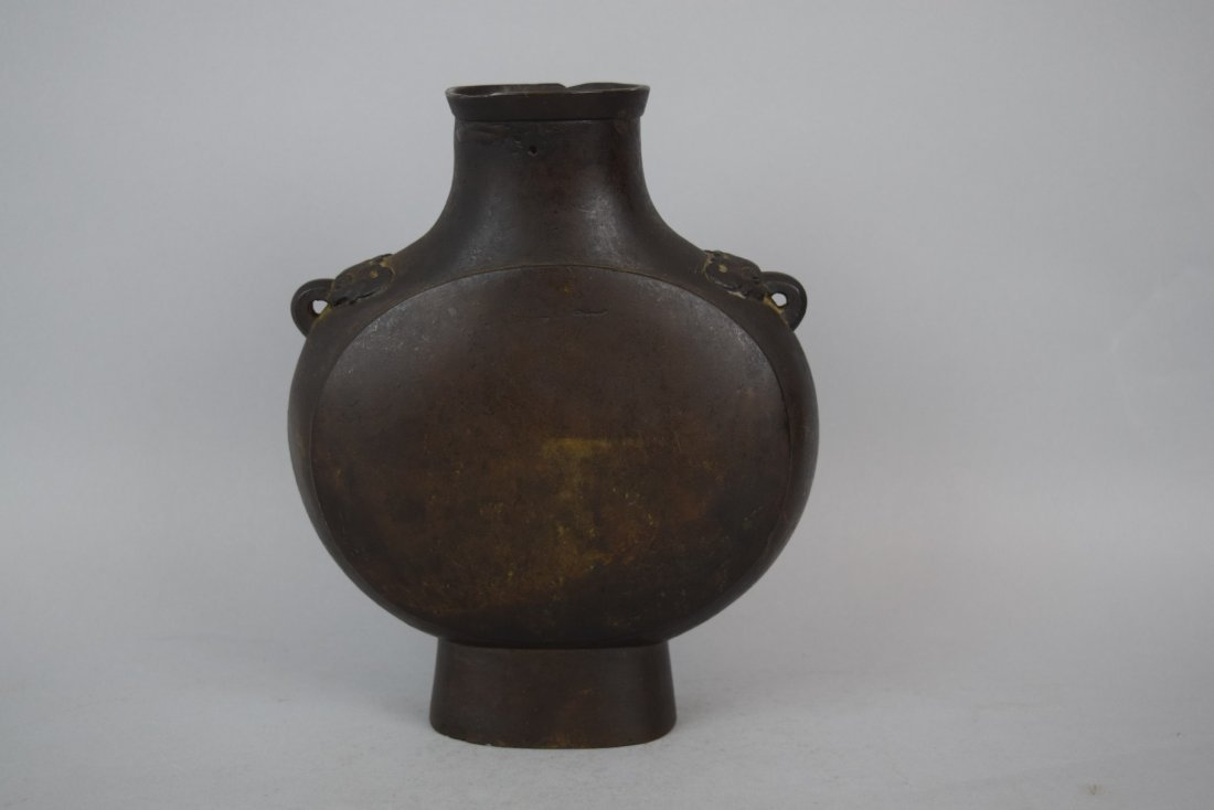 Bronze vase. China. Ming Dynasty (1368-1644) or - 6