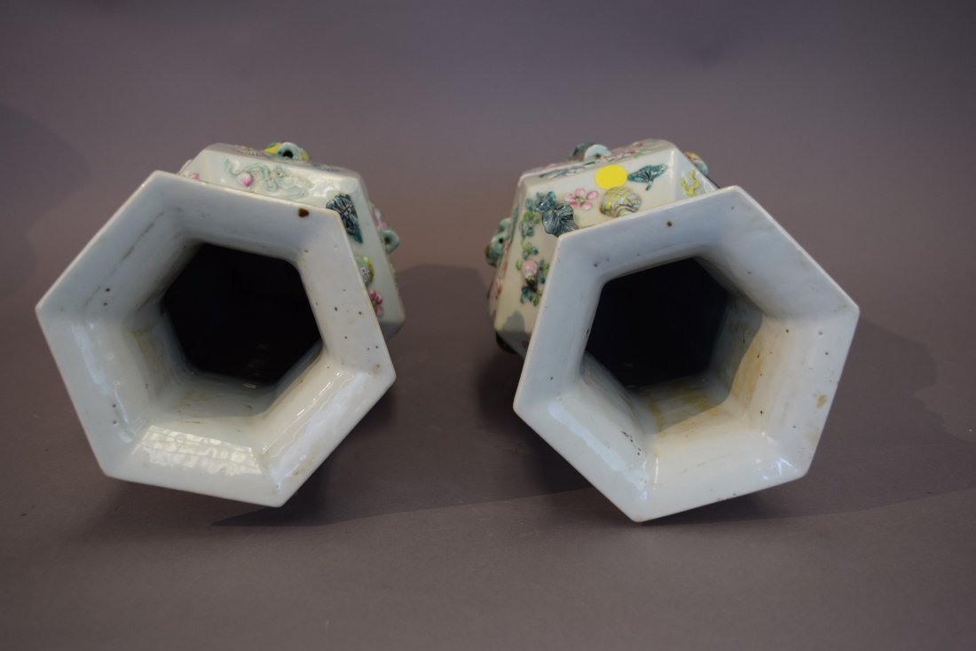 Pair of porcelain vases. China. 19th century. Octagonal - 9