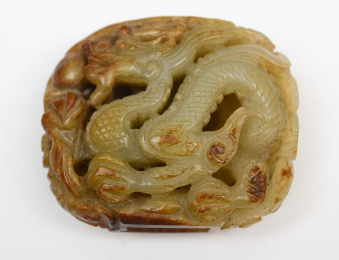 Jade carving. China. Yuan period. (1279-1368). Grey