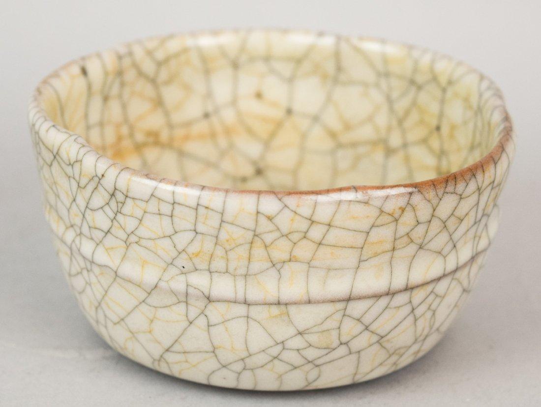 Stoneware bowl. China. 19th cent or earlier. K'o Yao