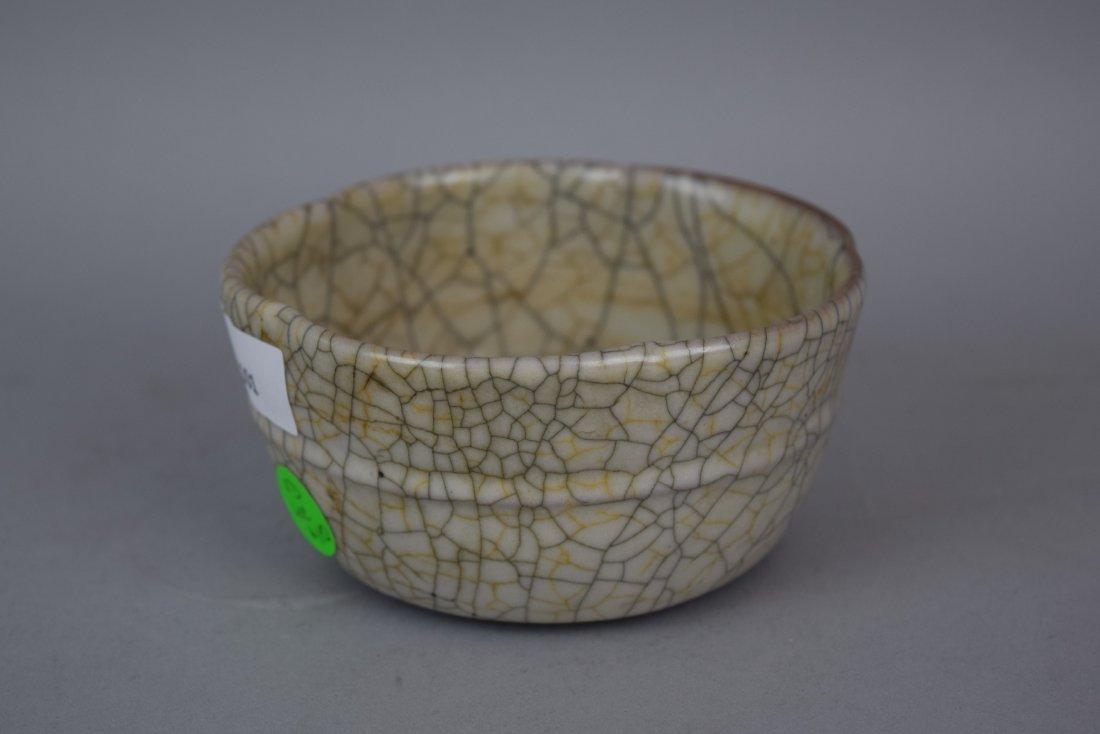 Stoneware bowl. China. 19th cent or earlier. K'o Yao - 2