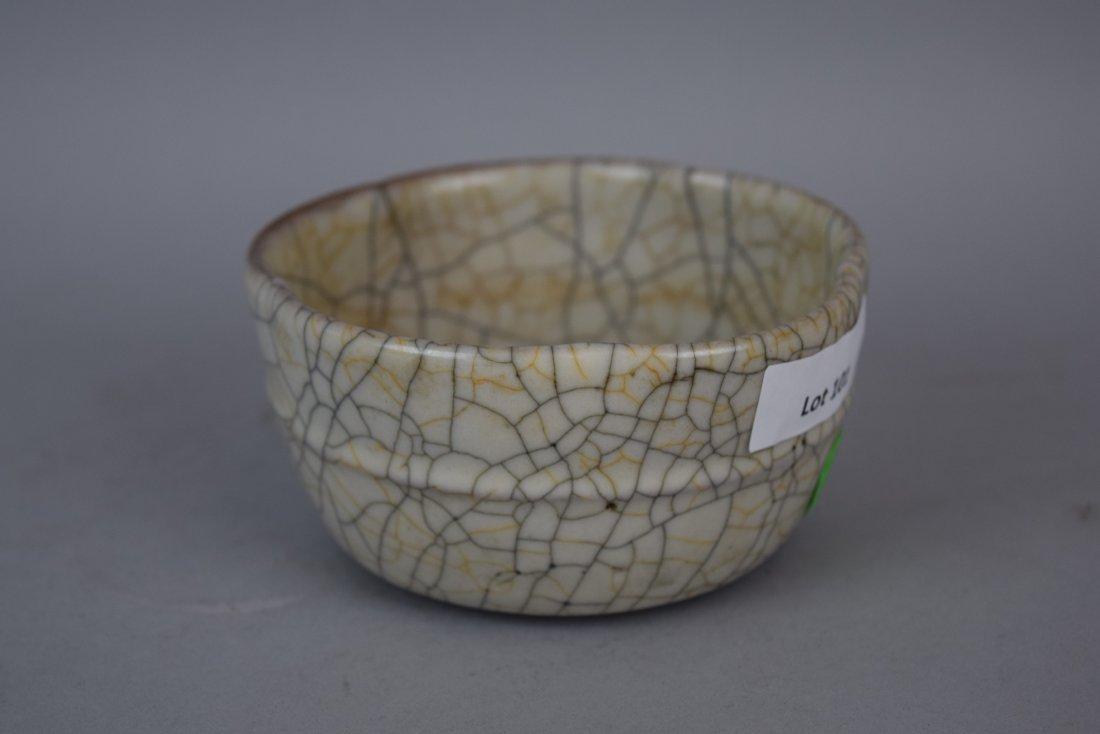 Stoneware bowl. China. 19th cent or earlier. K'o Yao - 3