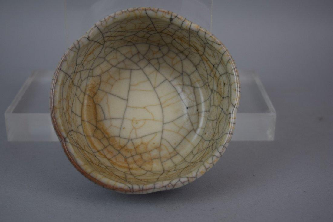 Stoneware bowl. China. 19th cent or earlier. K'o Yao - 5