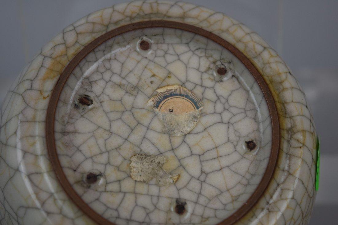 Stoneware bowl. China. 19th cent or earlier. K'o Yao - 7