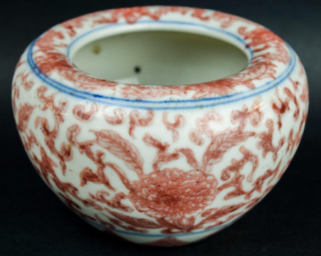 Porcelain water coupe. China. 19th century. Underglaze