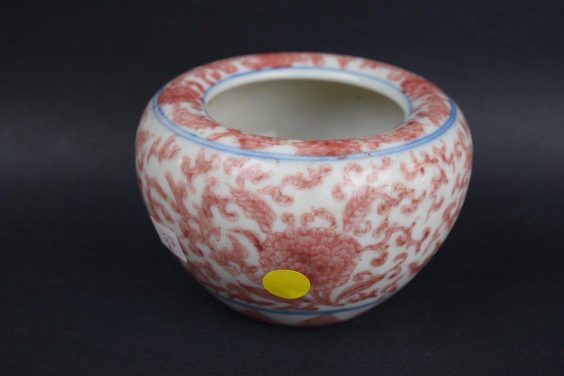 Porcelain water coupe. China. 19th century. Underglaze - 3