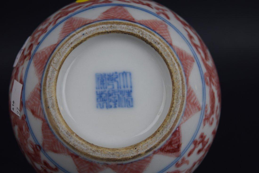 Porcelain water coupe. China. 19th century. Underglaze - 6
