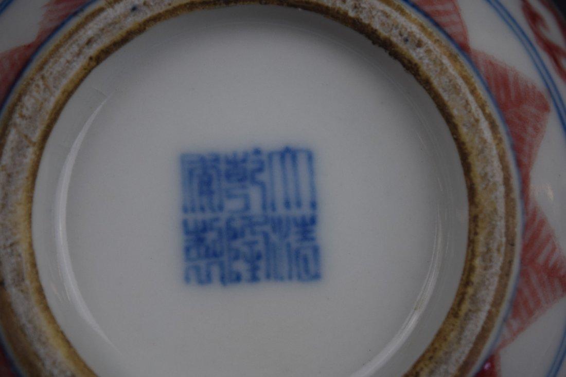 Porcelain water coupe. China. 19th century. Underglaze - 7