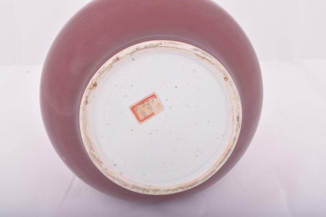 Porcelain vase. China. 18th century. Copper red glaze - 6