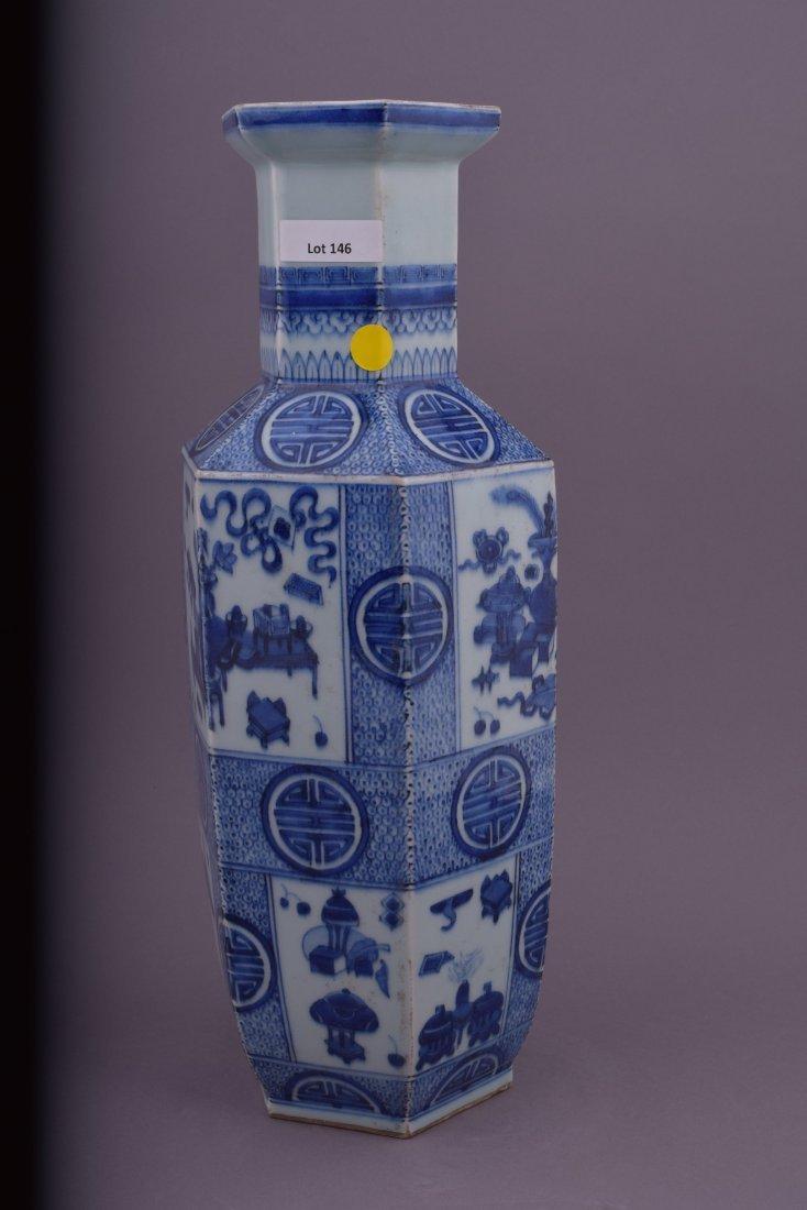 Porcelain vase. China. 20th century. Hexagonal form. - 3