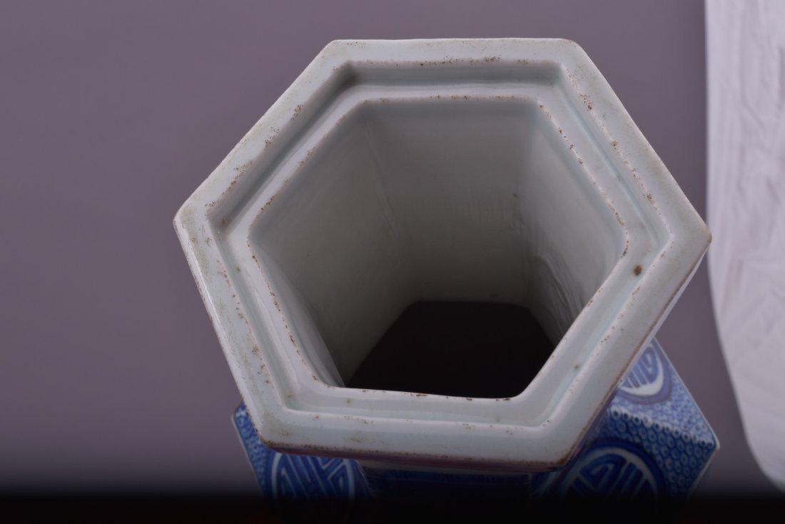 Porcelain vase. China. 20th century. Hexagonal form. - 5