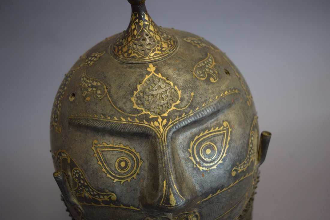 Helmet. Persia. 19th cent. Steel. Kulakhud with demon - 8
