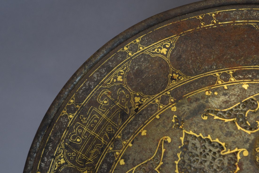 Shield. Persia. 19th century. Steel with gold inlay of - 2