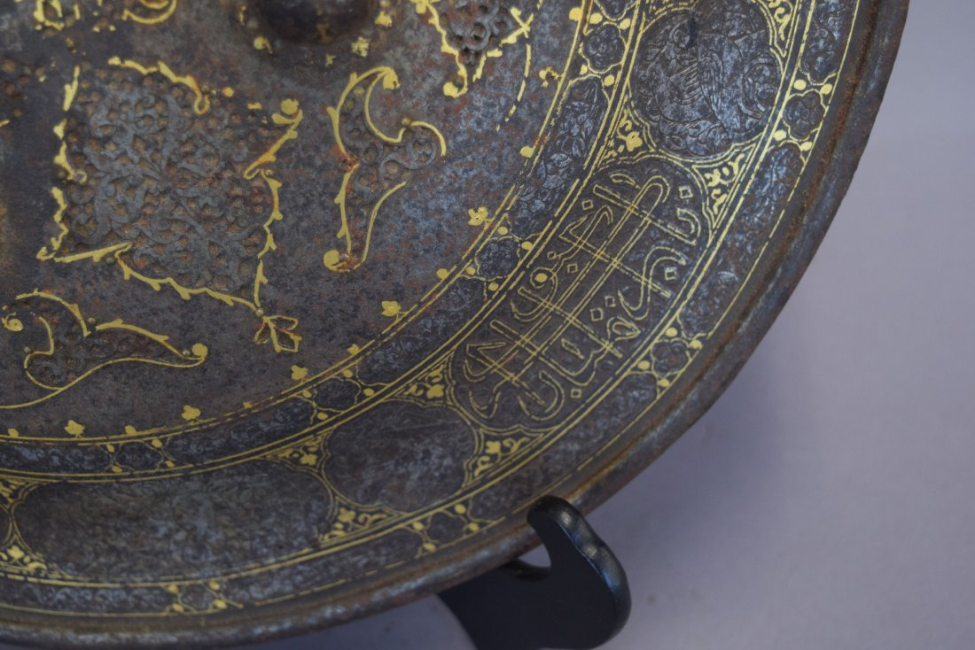 Shield. Persia. 19th century. Steel with gold inlay of - 6