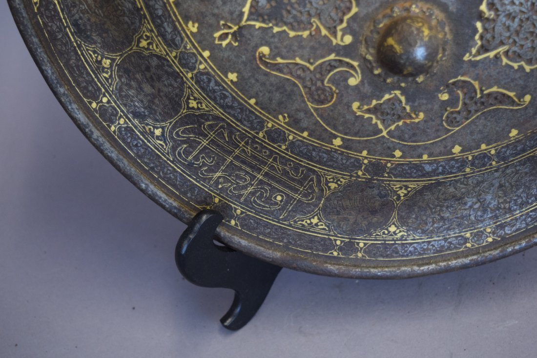 Shield. Persia. 19th century. Steel with gold inlay of - 7