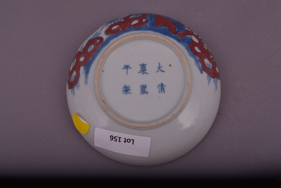 Seal paste box. China. 19th century. Underglaze blue - 6