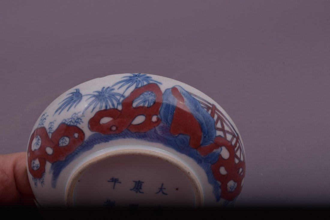 Seal paste box. China. 19th century. Underglaze blue - 7
