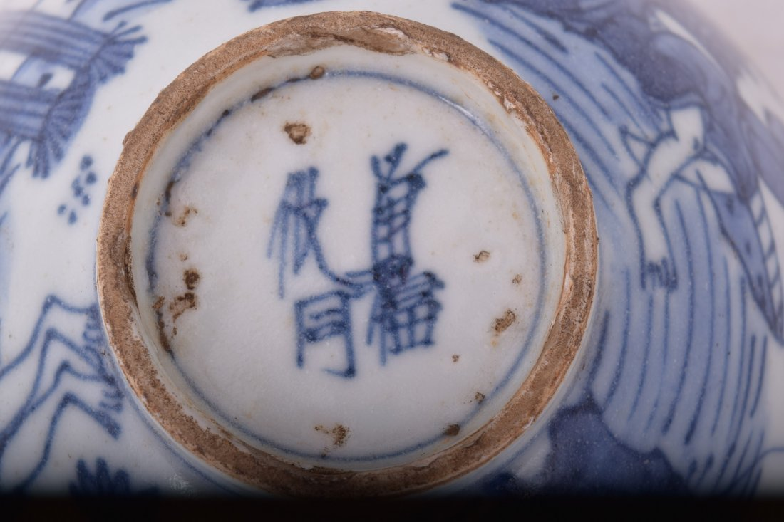 Porcelain bowl. China. Ming Period. 17th century. - 10