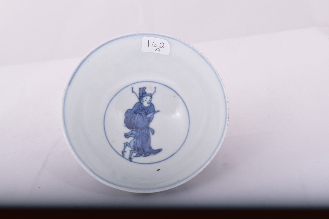 Porcelain bowl. China. Ming Period. 17th century. - 5