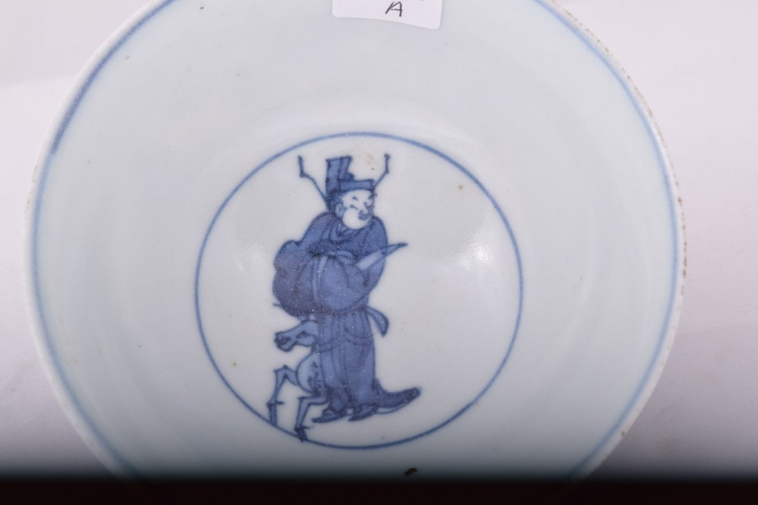 Porcelain bowl. China. Ming Period. 17th century. - 6