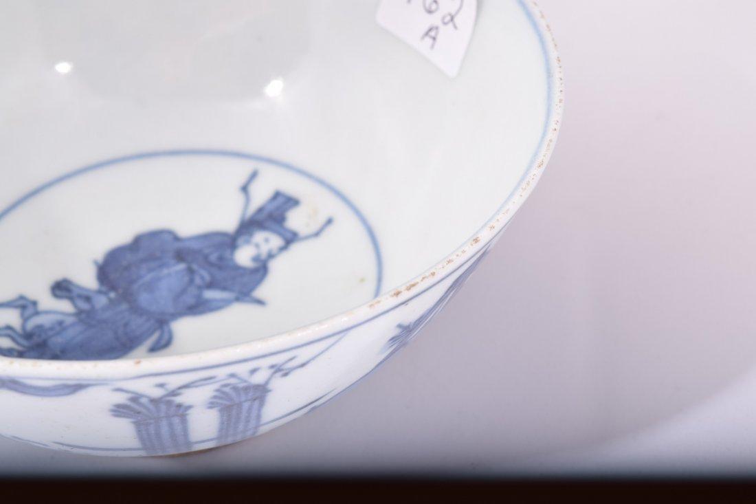 Porcelain bowl. China. Ming Period. 17th century. - 7