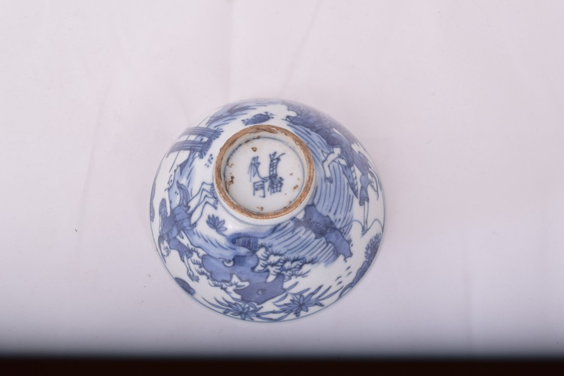 Porcelain bowl. China. Ming Period. 17th century. - 8