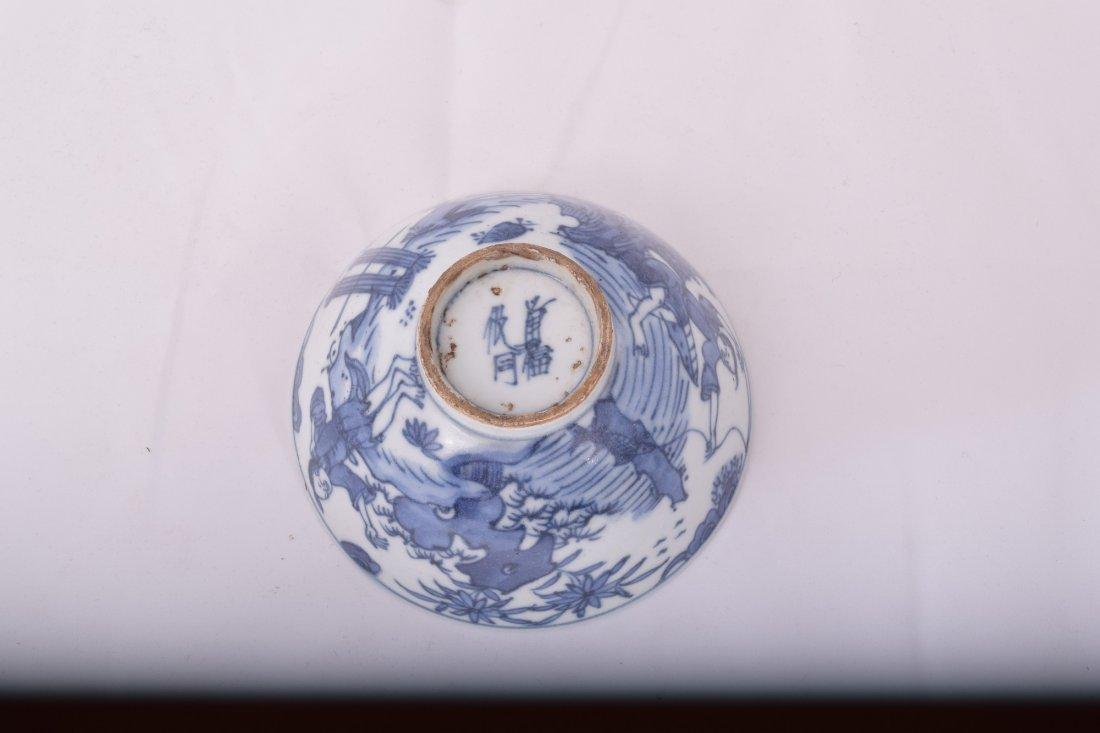Porcelain bowl. China. Ming Period. 17th century. - 8